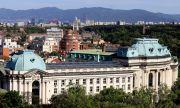 Лоши новини за българските студенти