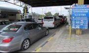 МВР иска да връчва неплатени глоби на границата