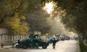 Ужасяваща атака срещу университет в Кабул