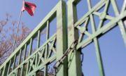 Албания повишава публичния дълг