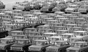 Вижте колко струваха новите автомобили у нас преди 45 години