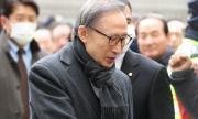 Осъдиха бивш президент на Южна Корея