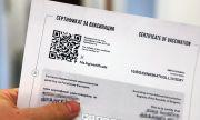 Протест във Враца срещу зелените сертификати
