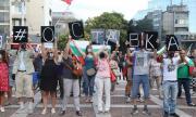 Отново шествие и блокада в Пловдив