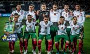 България ще играе контрола с... Хаити