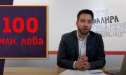 Борис Бонев: Градският транспорт в София е пред фалит, управляващите крият (ВИДЕО)