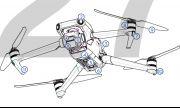 Новият дрон на DJI с батерия издържаща до 46 минути в полет