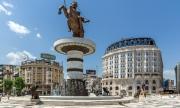 Македонският език е признат факт