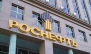 Москва намали митата за руския петрол