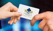 Професионален регистър събира брокерите и агенциите на имоти на едно място