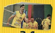 ВК Хебър спечели Суперкупата на България
