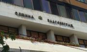 Уволнен служител преби шефа на охраната на общината в Благоевград