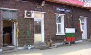 Товарен влак е дерайлирал в района на столичната гара