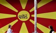 Северна Македония забрани повишаване на цените