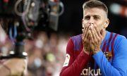 Пике: Бартомеу е най-лошият президент на Барселона