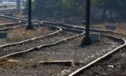 Установиха самоличността на прегазената от влак в Плевен
