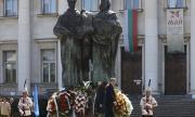 Гавра с българския принос в славянските култури