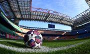 УЕФА се подигра с обикновените фенове на Челси и Ман Сити