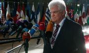 Русия се надява да подобри отношенията с ЕС