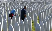 Годишнина от най-масовия геноцид след Втората световна война