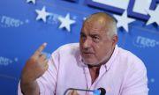 Борисов обижда, защото се страхува