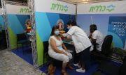 Израел създаде национална мрежа за бързо тестване