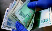 Тези 3 сектора ще помпат инфлацията в България