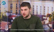 Битият от полицията студент: Искат да скрият случилото се с нас поне до изборите (ВИДЕО)