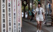 Китай намалява домашните за учениците