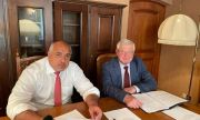 Правителството в оставка даде допълнителни 50 лева на пенсионерите и за май