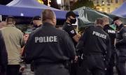 КРИБ: Протестът трябва да е в рамките на закона