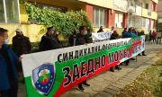 Служителите в МВР се обявиха срещу политизирането на ведомството