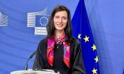 """Габриел: Мобилното приложение """"Еразъм+"""" е стъпка напред към Европейската студентска карта"""