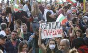 Варна за 75-и път: Оставка, съд, позор!
