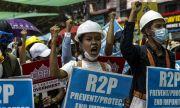 Протести и сблъсъци в Мианмар