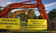В Герман скочиха срещу почистването на река Искър
