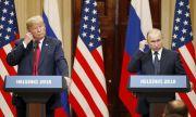 Лавров: Действията на САЩ и съюзниците им тревожат Русия!