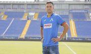 Георги Миланов със силни думи след преминаването си в Левски