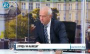 Следовател: Европейската прокуратура може да разруши модела ''Борисов-Пеевски''