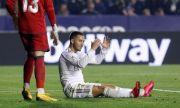 Еден Азар се извини на феновете на Реал Мадрид