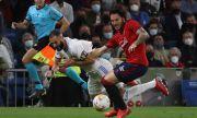 Реал Мадрид изпусна всичко, което можеше да се изпусне, за да отстъпи точка на Осасуна