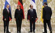 Путин обвини пред Меркел Киев в провокации в Източна Украйна