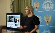 Русия обвини Запада: Подкрепяте опозицията в страната!