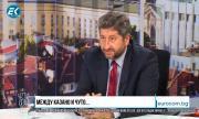 Христо Иванов: България не е Пеевски, България не е Гешев (ВИДЕО)