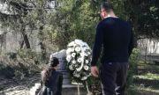 Почетоха паметта на загиналия по време на акция Емил Шарков