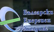 """БЕХ смени двама от директорите на """"Мини Марица-изток"""""""