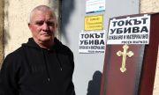 Росен Марков с ковчег срещу цените на тока