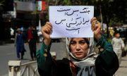 ЕП поиска специална визова програма за афганистански жени