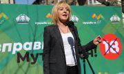 Мая Манолова: Няма да подкрепим ГЕРБ, независимо кой аватар на Борисов е предложен за премиер