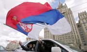 Руски посланик иска обяснение от сръбска медия